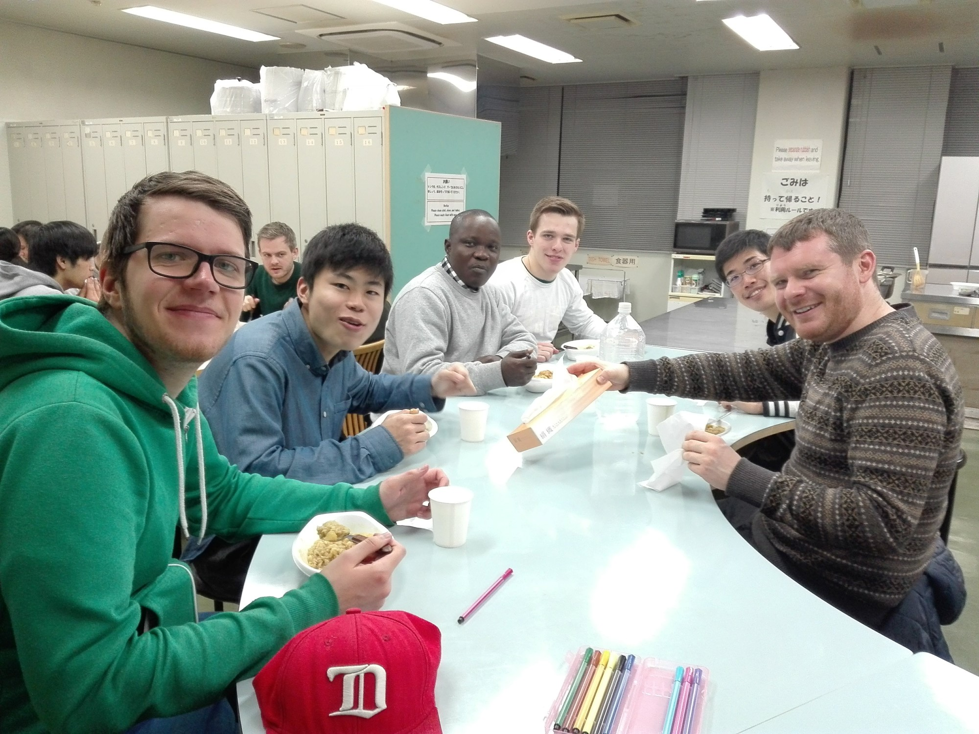Ungdom Japan Bible Club